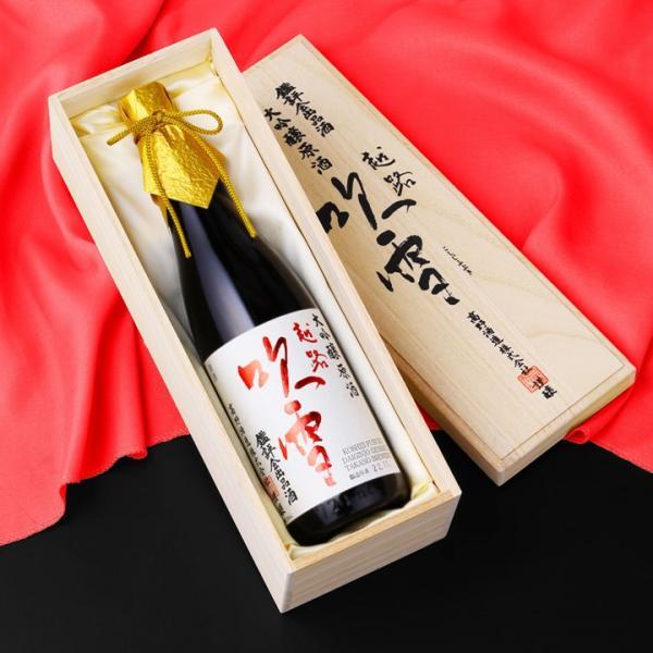 日本酒 大吟醸原酒 金賞 720ml