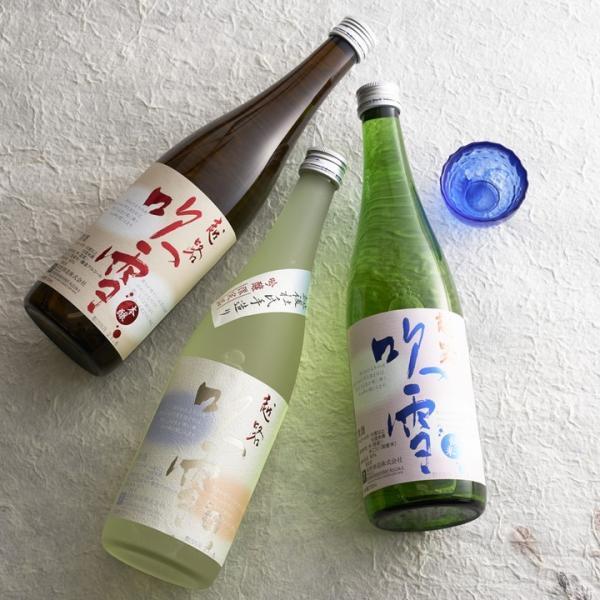 越路吹雪 日本酒 飲み比べセット