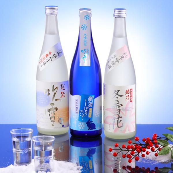 日本酒 飲み比べセット しぼりたて