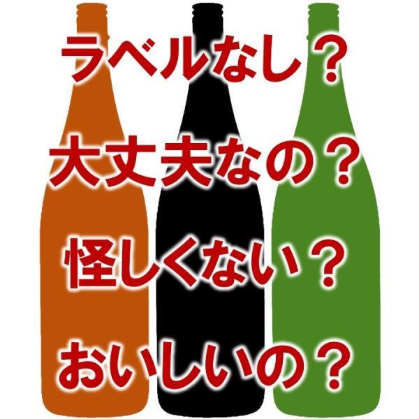 訳ありグルメ お酒 日本酒 ラベルなし 純米大吟醸 入り 飲み比べセット 1800ml 一升瓶 3本 辛口 甘口 新潟 高野酒造|takano-shuzo-y|03