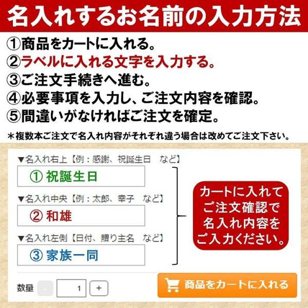 名入れ プレゼント 梅酒 毛筆手書きラベル 日本酒梅酒 720ml 桐箱入 酒 お酒 ギフト 誕生日 退職 祝い 内祝い 父 母 両親 新潟 高野酒造|takano-shuzo-y|09