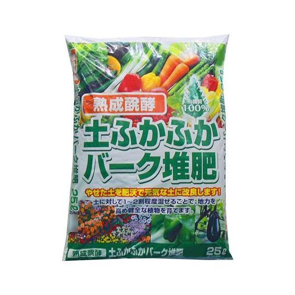 同梱・代引き不可 あかぎ園芸 熟成醗酵 土ふかふかバーク堆肥 25L 3袋