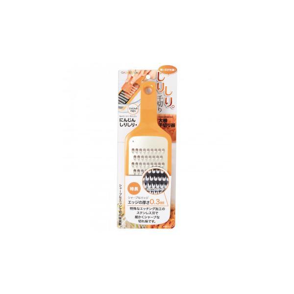 パール金属 ガジェコン にんじんしりしり・大根千切り器 CC-1211