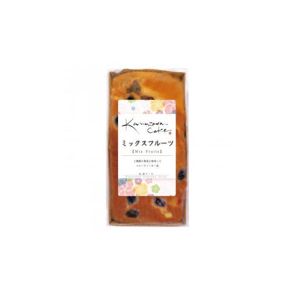 同梱・代引き不可 奥能登珠洲「中森亭」プロデュース 金澤ケーキ ミックスフルーツ 10個セット K-16