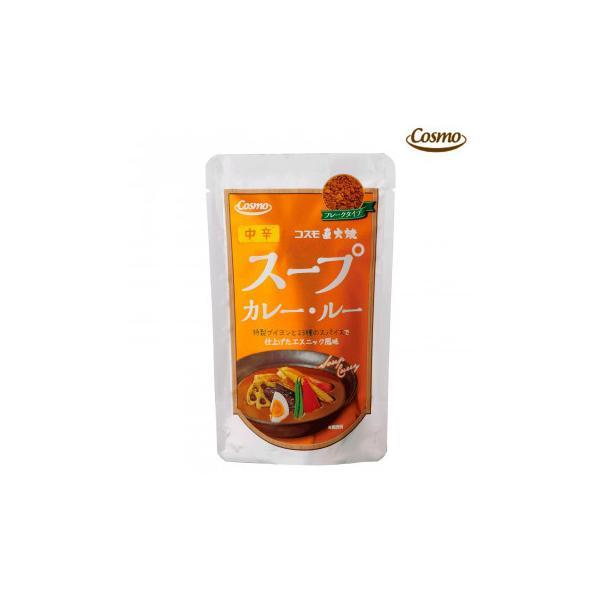 同梱・代引き不可 コスモ食品 直火焼 スープカレールー 中辛 110g×50個
