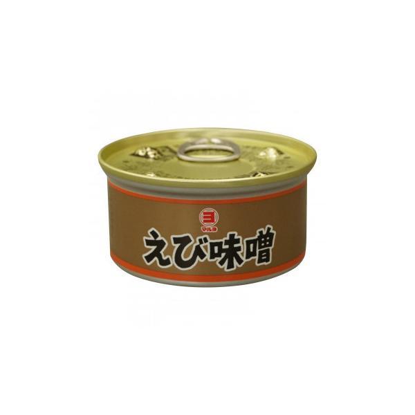 同梱・代引き不可 マルヨ食品 えび味噌缶詰 100g×48個 04047