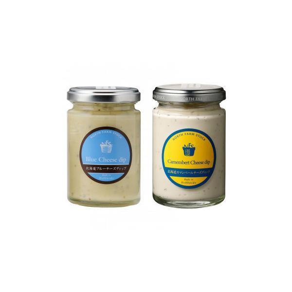同梱・代引き不可 ノースファームストック 北海道チーズディップ 120g 2種 カマンベール/ブルーチーズ 6セット
