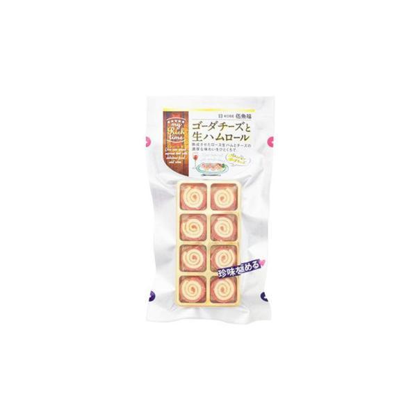 同梱・代引き不可 伍魚福 おつまみ ゴーダチーズと生ハムロール 8個×10入り 214900
