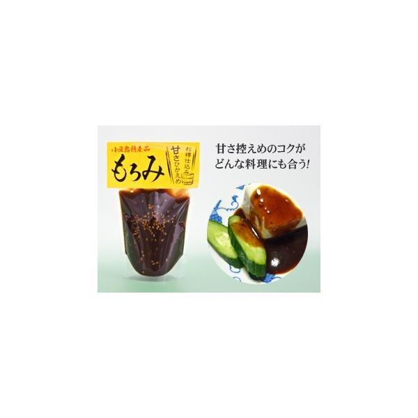 もろみ味噌 小豆島 杉樽仕込み 300g もろみみそ しょうゆの実 小豆島醤油