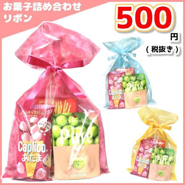 お菓子 詰め合わせ ソフト バッグ クリア 2穴 リボン 巾着 袋 1袋 500円 (LS165)