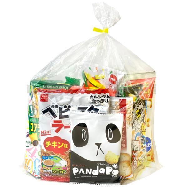 お菓子詰め合わせ 500円 ゆっくんにおまかせお菓子セット (子供向け) 1袋 takaoka