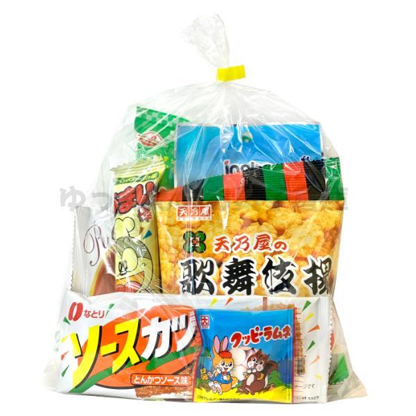 お菓子詰め合わせ 500円 ゆっくんにおまかせお菓子セット (大人向け) 1袋|takaoka