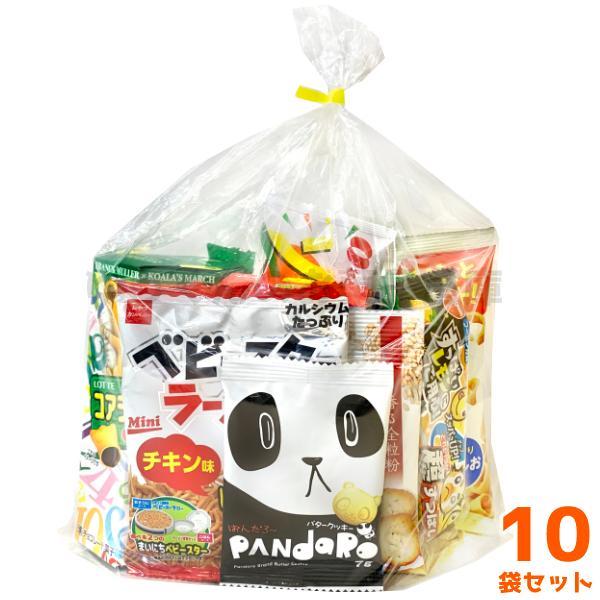 お菓子詰め合わせ ゆっくんにおまかせお菓子セット(子供向け) 500円 10袋入 本州一部送料無料