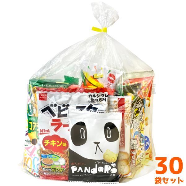 お菓子詰め合わせ ゆっくんにおまかせお菓子セット(子供向け) 500円 30袋入 本州一部送料無料