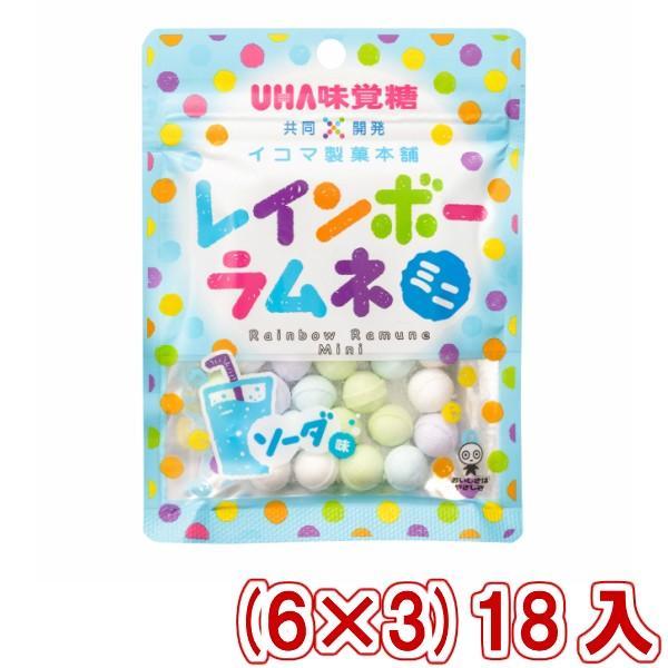 味覚糖 レインボーラムネミニ ソーダ (6×3)18入 本州一部送料無料