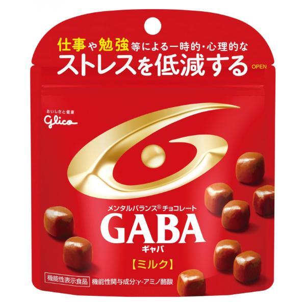 メンタルバランスチョコレート GABA ミルク スタンドパウチ 10袋