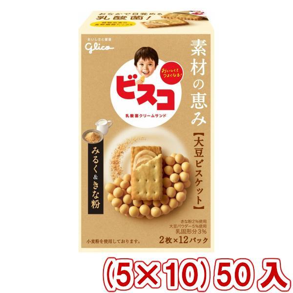 江崎グリコ 24枚 ビスコ素材の恵み 大豆 みるく&きな粉 (5×10)50箱入 (Y12)(ケース販売) 本州一部送料無料