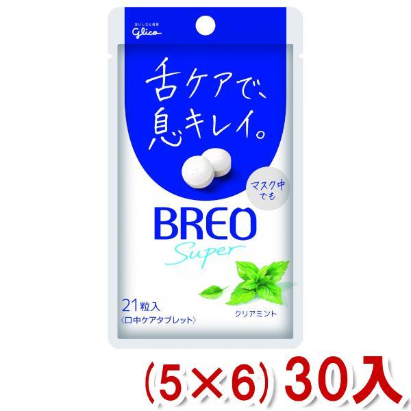 江崎グリコ ブレオ BREO SUPER クリアミント (5×6)30入 (Y60) 本州一部送料無料
