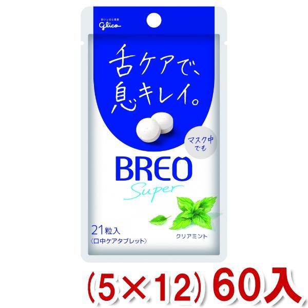 江崎グリコ ブレオ BREO SUPER クリアミント (5×12)60入 (Y80) (ケース販売) 本州一部送料無料