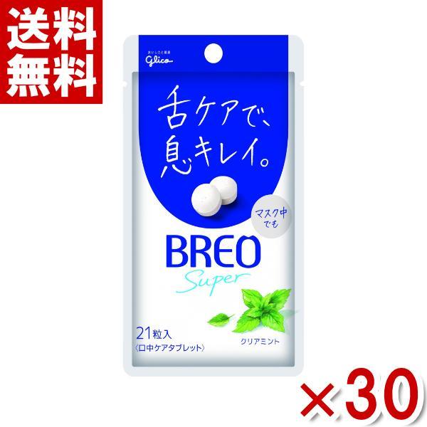江崎グリコ ブレオ BREO SUPER クリアミント (5×6)30入 (CP) メール便全国送料無料
