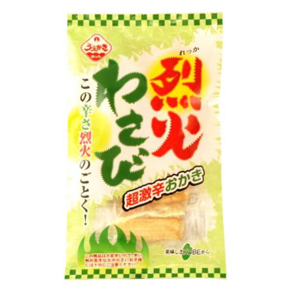 植垣米菓 烈火わさび 30g×12入 (Y80) (ケース販売) 本州一部送料無料