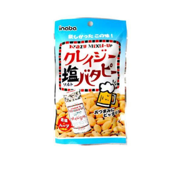 稲葉ピーナツ クレイジーソルト 塩バタピー 6入