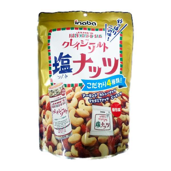 稲葉ピーナツ 140g クレイジーソルトナッツ(個包装) 12入(Y12)(ケース販売) 本州一部送料無料