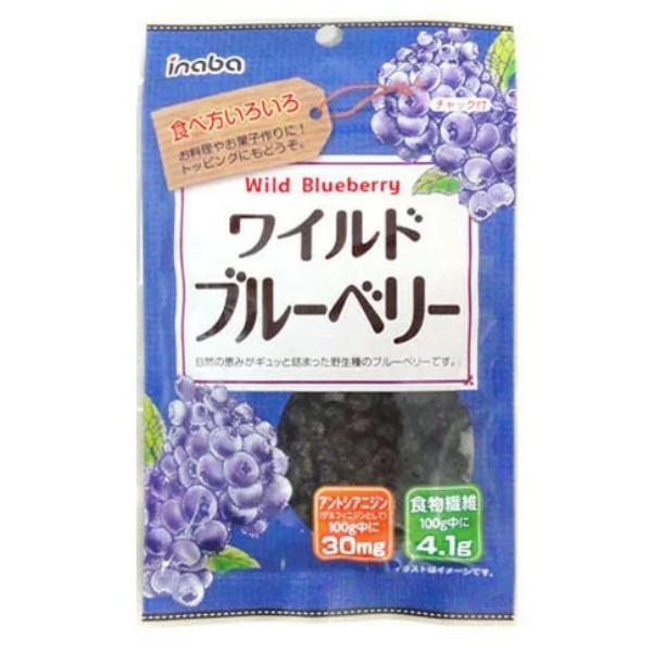 稲葉ピーナツ ワイルドブルーベリー 12入