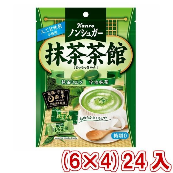カンロ ノンシュガー抹茶茶館 (6×4)24入 (Y10) 本州一部送料無料
