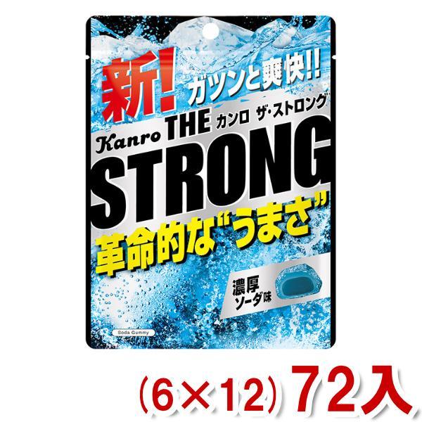 カンロ 70g ザ・ストロンググミ 濃厚ソーダ味 (6×12)72入 (ケース販売) 本州一部送料無料