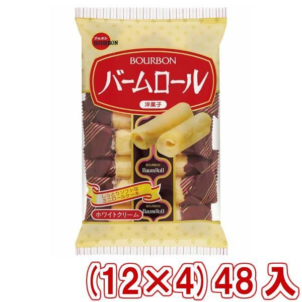 ブルボン バームロール (12×4)48入 (Y12) 本州一部送料無料