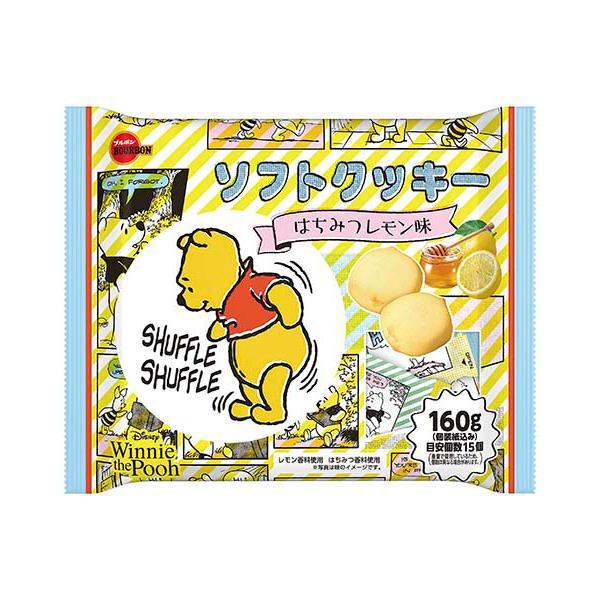 ブルボン 160g ソフトクッキーはちみつレモン味(くまのプーさん) 6入 (Y80)* 本州一部送料無料