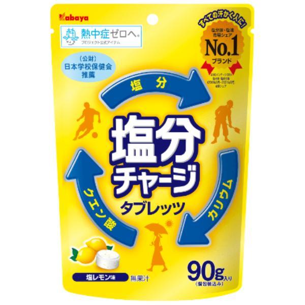 カバヤ 塩分チャージタブレッツ 塩レモン 6入
