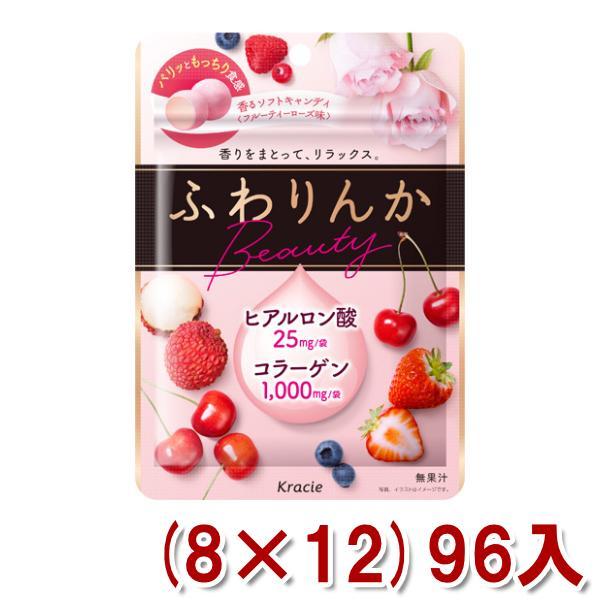 クラシエ ふわりんか ビューティー フルーティーローズ味 (8×12)96入 (Y12) 本州一部送料無料