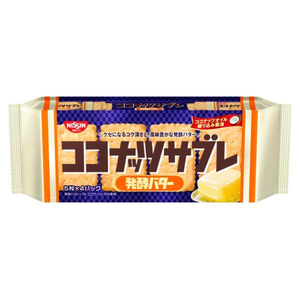 日清シスコ ココナッツサブレ 発酵バター 12入