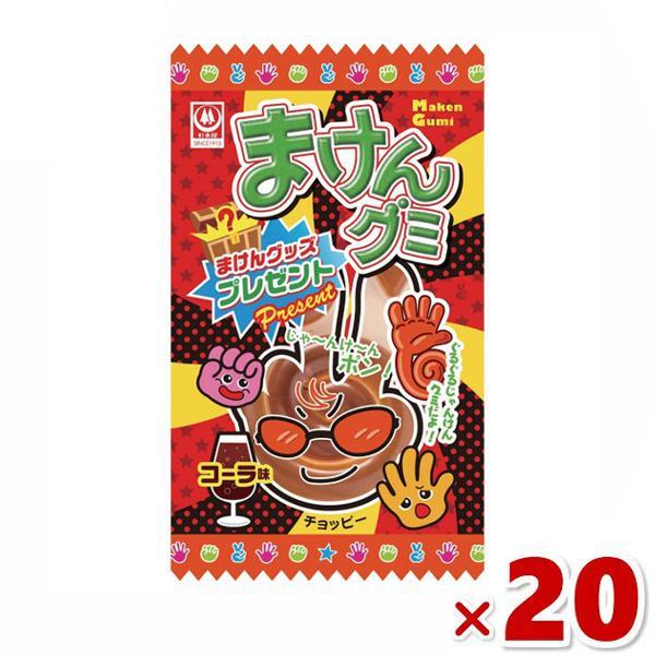 杉本屋製菓 15g まけんグミ コーラ味 20入(ポイント消化) (CP) メール便全国送料無料
