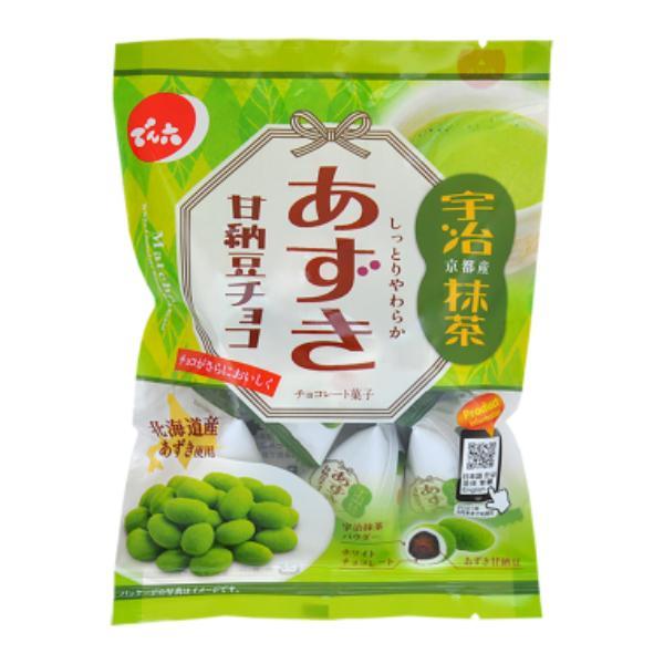 でん六 66g あずき甘納豆チョコ(抹茶) 12入 (Y80) (ケース販売) 本州一部送料無料