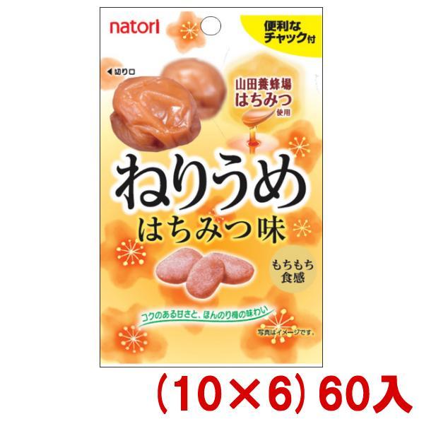 なとり ねりうめ はちみつ味 27g (10×6)60入 (ケース販売)(Y80) 本州一部送料無料