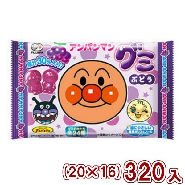 不二家 アンパンマングミ ぶどう (20×16)320入 (Y12) 本州一部送料無料