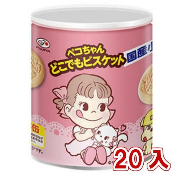 不二家 100gペコちゃんどこでもビスケット保存缶 20入 (Y12) 本州一部送料無料