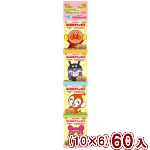 不二家 64g アンパンマン コロコロビスケットボーロ4連 (10×6)60入 (Y12) 本州一部送料無料