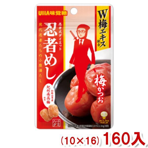 味覚糖 旨味シゲキックス 忍者めし 梅かつお味(10×16)160入 (Y10) 本州一部送料無料