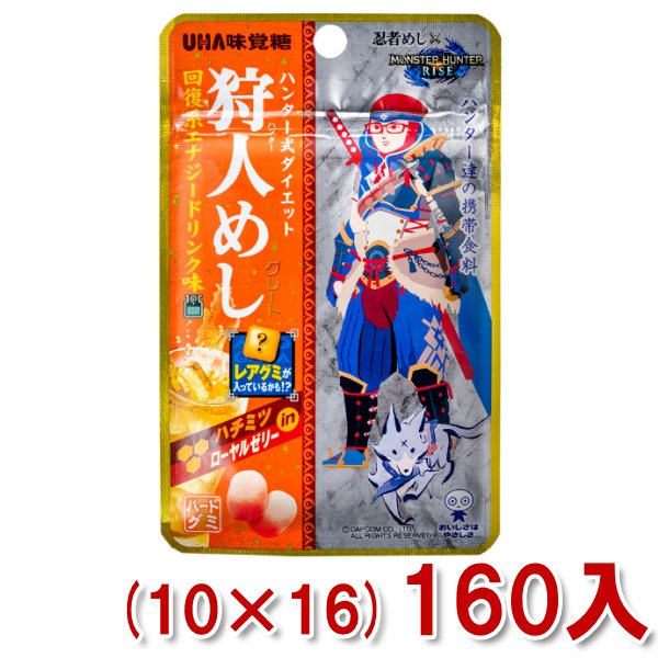 味覚糖 狩人めし 回復系エナジードリンク味 (10×16)160入  (忍者めし)(Y10) 本州一部送料無料