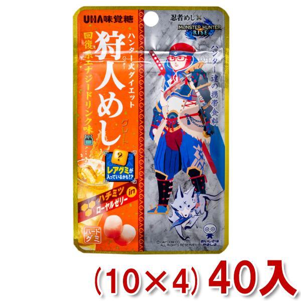 味覚糖 狩人めし 回復系エナジードリンク味 (10×4)40入  (忍者めし)本州一部送料無料