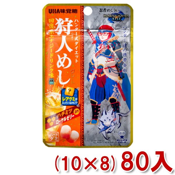 味覚糖 狩人めし 回復系エナジードリンク味 (10×8)80入  (忍者めし)(Y80) (ケース販売) 本州一部送料無料