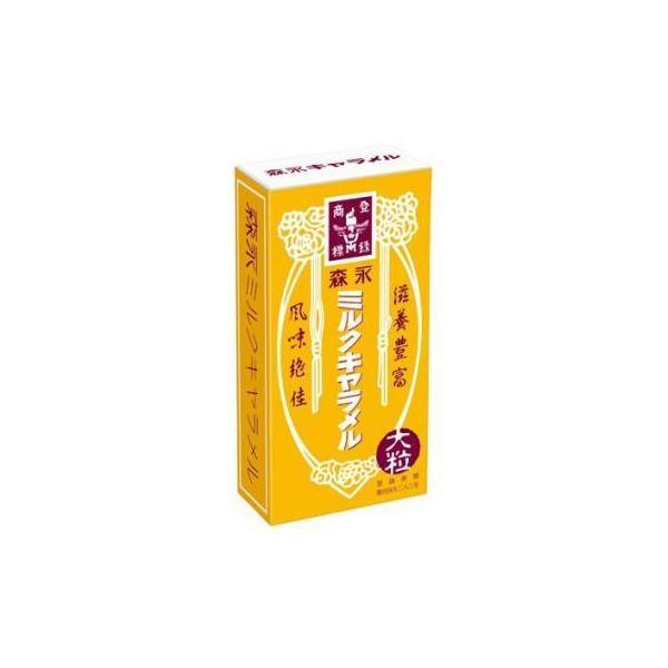 森永 ミルクキャラメル大箱 (5×2)10入 本州一部送料無料