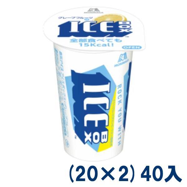 森永製菓 アイスボックスグレープフルーツ (20×2)40入(冷凍) 本州一部送料無料
