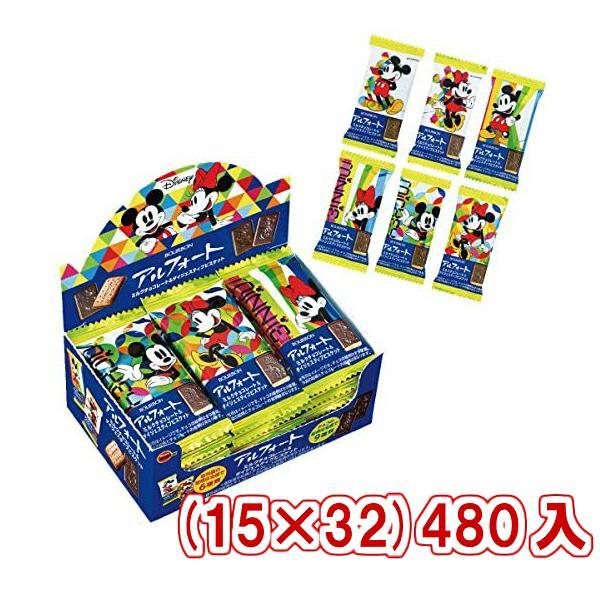 ブルボン ディズニーアルフォート (15×32)480入 (Y12) 本州一部送料無料