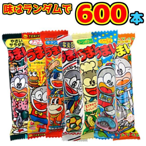 やおきん うまい棒福袋 (30本×20)600本入 (味はランダムになっています) 本州一部送料無料