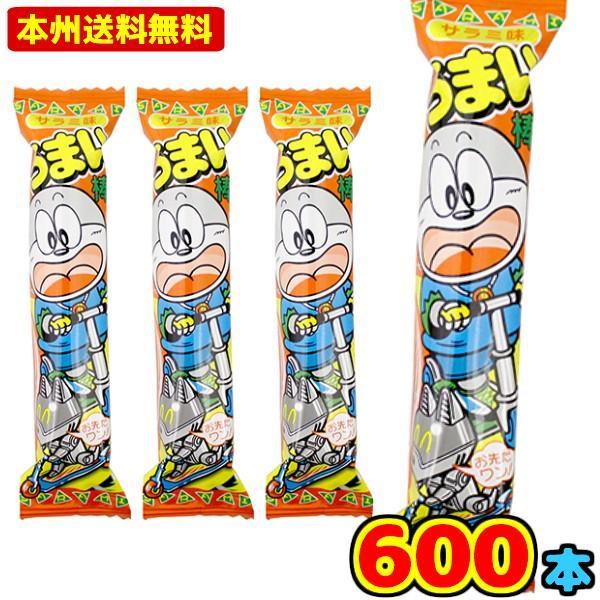 やおきん うまい棒サラミ味(30×20)600入 (Y14)(ケース販売) 本州一部送料無料